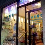 Bahn Mi Saigon Bakery